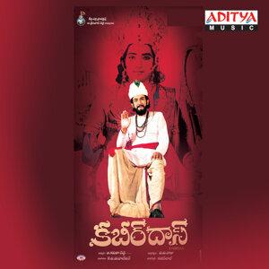 K.V.Mahadevan