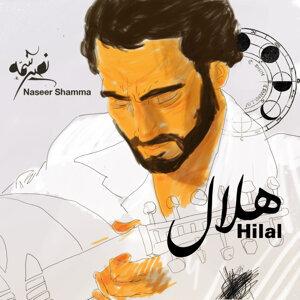Naseer Shamma 歌手頭像