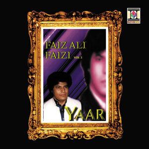 Faiz Ali Faizi 歌手頭像
