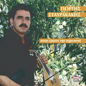 Giorgis Stavrakakis 歌手頭像