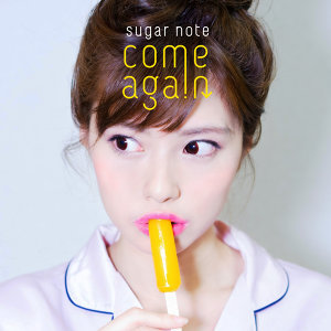 Sugar Note Artist photo