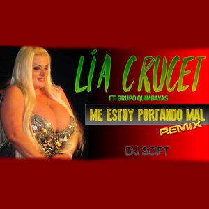 Lia Crucet 歌手頭像