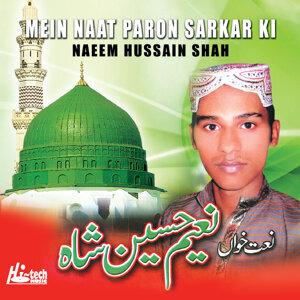 Naeem Hussain Shah 歌手頭像