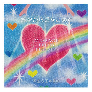 Miho Tamaki 歌手頭像