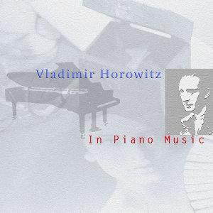 Wladimir Horowitz 歌手頭像