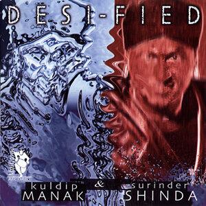Kuldip Manak & Surinder Shinda 歌手頭像