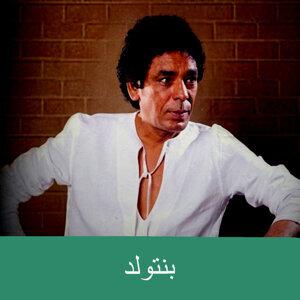 محمد منير 歌手頭像