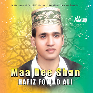 Hafiz Fowad Ali 歌手頭像