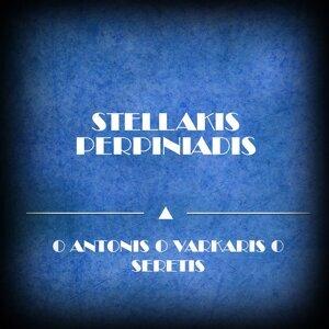 Stellakis Perpiniadis 歌手頭像