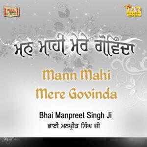 Bh.Manpreet Singh Ji 歌手頭像