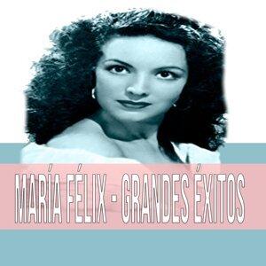 Maria Felix 歌手頭像