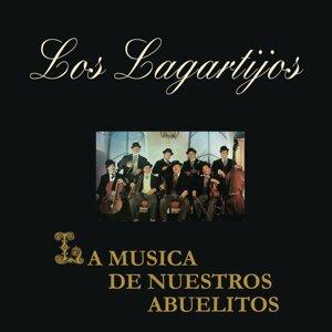 Los Lagartijos 歌手頭像