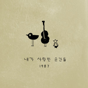 Yoon Guitar 歌手頭像