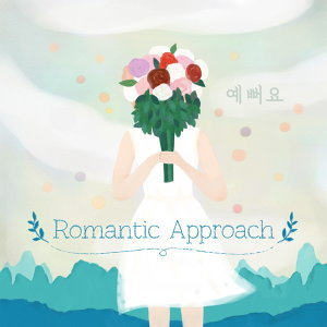 Romantic Approach 歌手頭像