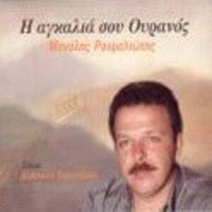 Manolis Roumeliotis 歌手頭像