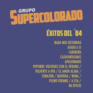 Grupo Supercolorado 歌手頭像