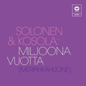 Solonen & Kosola 歌手頭像
