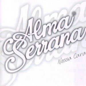 Alma Serrana 歌手頭像
