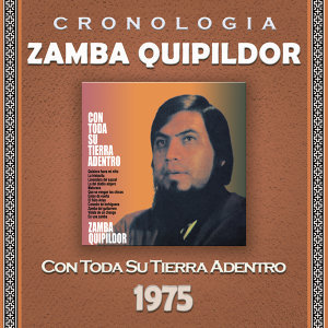 Zamba Quipildor 歌手頭像