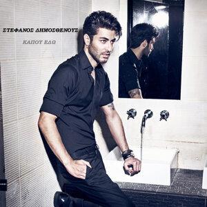 Stefanos Dimosthenous 歌手頭像