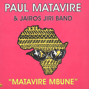 Paul Matavire & Jairos Jiri Band 歌手頭像