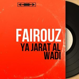 Fairouz 歌手頭像