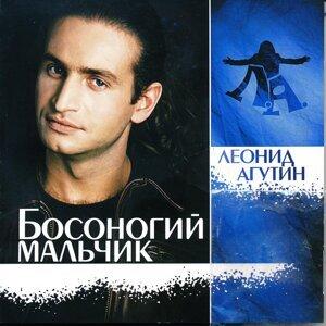 Leonid Agutin 歌手頭像