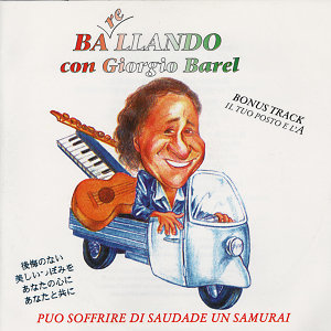 Giorgio Barel 歌手頭像