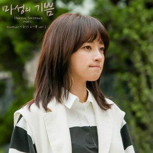 Lee Yoon Jin 歌手頭像