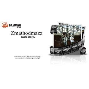 ZMATHODMAZZ 歌手頭像