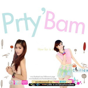 ปาร์ตี้แบม (PRTY'BAM) 歌手頭像