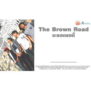 THE BROWN ROAD 歌手頭像
