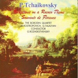 The Borodin Quartet, Gennady Rozhdestvensky, Mstislav Rostropovich, Genrih Talayan 歌手頭像