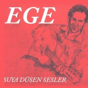 Ege 歌手頭像