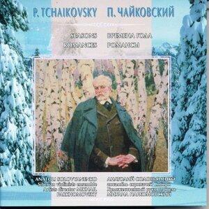 Siberian Violinists Ensemble, Mikhail Parkhomovsky 歌手頭像