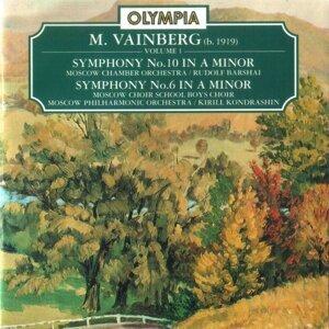 Moscow Chamber Orchestra, Rudolf Barshai 歌手頭像