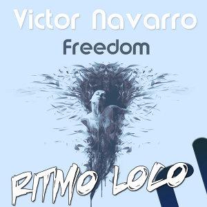 Victor Navarro 歌手頭像