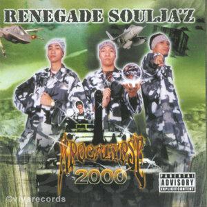 Apocalypse 2000 歌手頭像