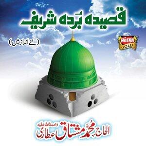 Muhammad Mushtaq Qadri 歌手頭像