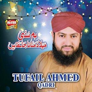 Tufail Ahmed Qadri 歌手頭像