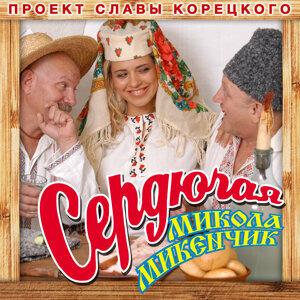 Slava Koretskii 歌手頭像
