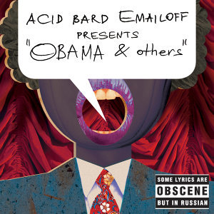 Acid Bard Emailoff 歌手頭像