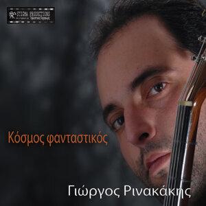 Giorgos Rinakakis 歌手頭像