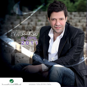 Zain Al Omar 歌手頭像