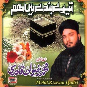 Muhammad Rizwan Qadri 歌手頭像