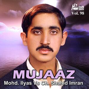 Mohd. Ilyas & Shahid Imran 歌手頭像