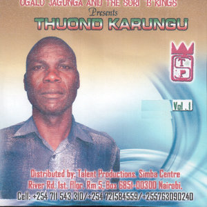 Ogalo Jagunga and The Sori 'B' Kings 歌手頭像