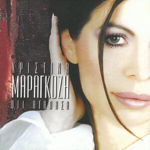 Christina Maragozi 歌手頭像
