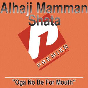 Alhaji Mamman Shata 歌手頭像