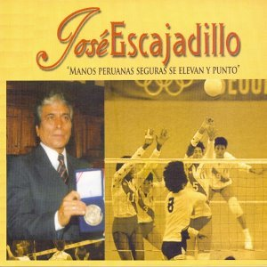 José Escajadillo 歌手頭像